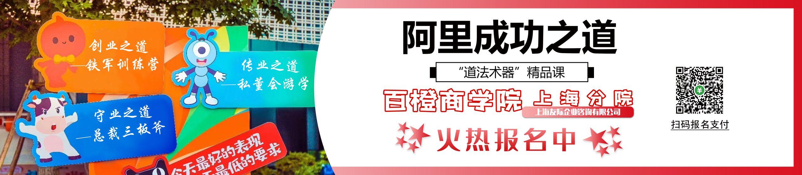 上海友際稅務師事務所有限公司